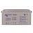 Batterie solaire AGM Victron 165 Ah 12V